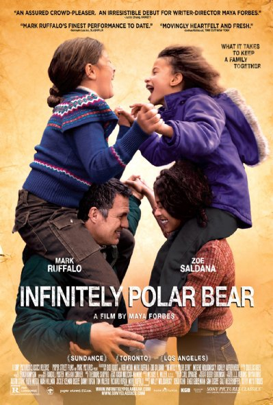 Infinitely Polar Bear (2014)