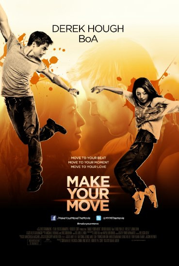 Make Your Move (2013)