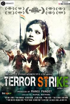 Terror Strike (2018)