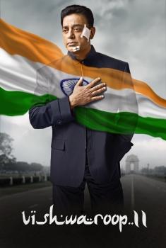 Vishwaroopam 2 (2018)
