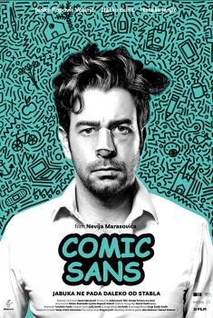 Comic Sans (2018)