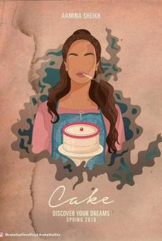 Cake (2018)