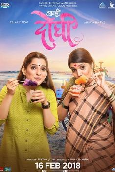 Aamhi Doghi (2018)