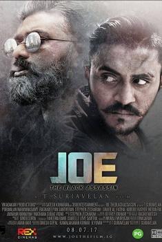Joe: The Black Assassin (2018)