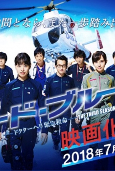 Code Blue the Movie (2018)
