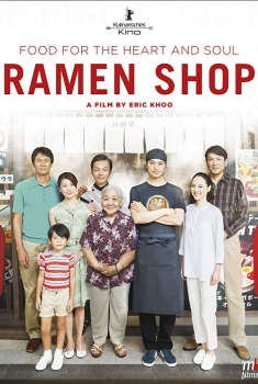 Ramen Teh (2018)