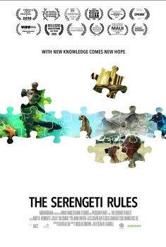 Serengeti Rules (2018)